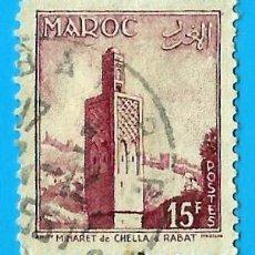 Timbres: MARRUECOS. PROTECTORADO FRANCES. 1955. MINARETE. RABAT. Lote 237537090