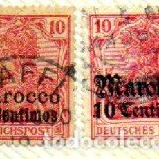Timbres: MARRUECOS ALEMAN, SELLOS DE 1905-11, EN USADOS. Lote 238314620