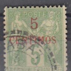 Sellos: MARRUECOS FRANCÉS. YVERT 2A USADO. S/CARGA 5 CÉNTIMOS.. Lote 238790015