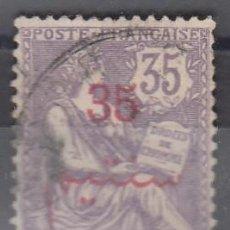 Sellos: MARRUECOS FRANCÉS. YVERT 26 USADO. S/CARGA 35 CÉNTIMOS.. Lote 239595990