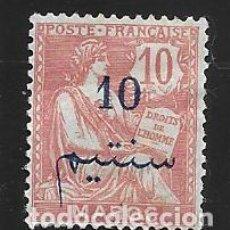 Timbres: MARRUECOS. Lote 239601955