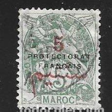 Timbres: MARRUECOS. Lote 239602540