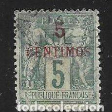 Timbres: MARRUECOS. Lote 239709220