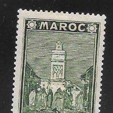 Timbres: MARRUECOS. Lote 239762310
