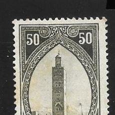 Timbres: MARRUECOS. Lote 239783390