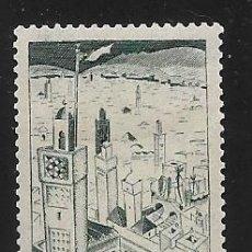 Timbres: MARRUECOS. Lote 239783775