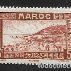 Timbres: MARRUECOS. Lote 239786520