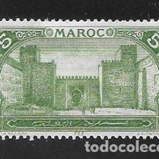 Timbres: MARRUECOS. Lote 239786650