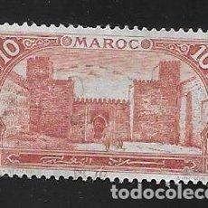 Timbres: MARRUECOS. Lote 239786785