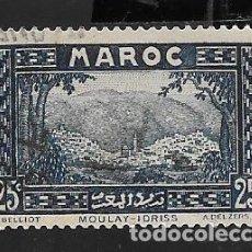Timbres: MARRUECOS. Lote 239800565