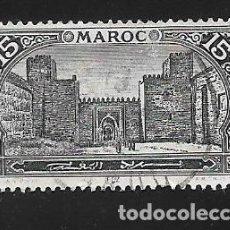 Timbres: MARRUECOS. Lote 239800655