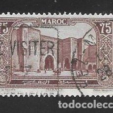 Timbres: MARRUECOS. Lote 239800990