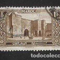 Timbres: MARRUECOS. Lote 239801010
