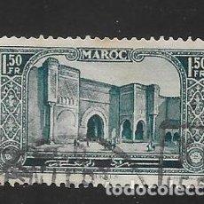 Timbres: MARRUECOS. Lote 239801070