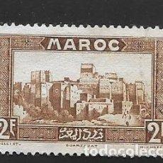 Timbres: MARRUECOS. Lote 239801320