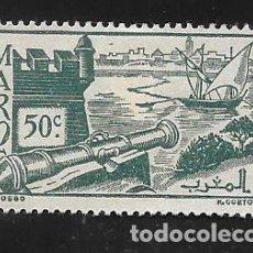Timbres: MARRUECOS. Lote 239806780