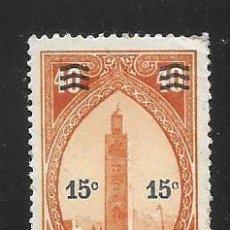 Timbres: MARRUECOS. Lote 239807560