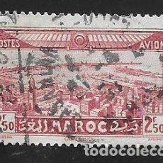 Timbres: MARRUECOS. Lote 239807955