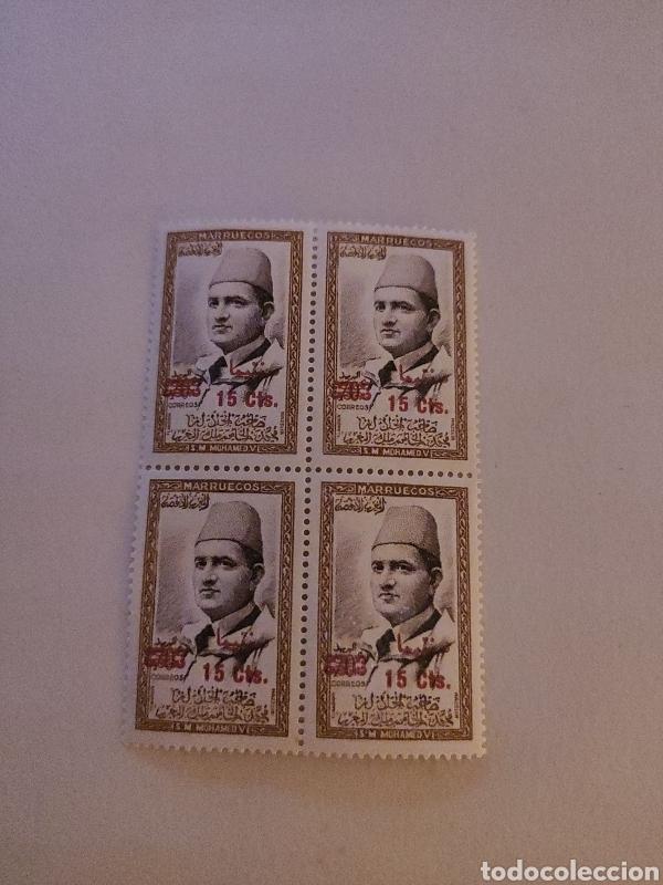SELLOS MARRUECOS KING MOHAMMED V (Sellos - Extranjero - África - Marruecos)