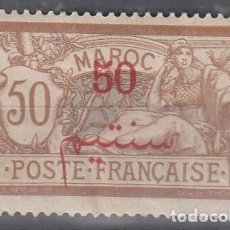 Sellos: MARRUECOS FRANCÉS. USADO. S/CARGA 50 CÉNTIMOS.. Lote 240161760