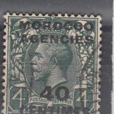 Sellos: MARRUECOS INGLÉS. YVERT 16 USADO. SELLO DE GRAN BRETAÑA S/CARGA 'MOROCCO AGENCIES'. 40 CÉNTIMOS.. Lote 240163790
