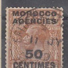 Sellos: MARRUECOS INGLÉS. YVERT 17 USADO. SELLO DE GRAN BRETAÑA S/CARGA 'MOROCCO AGENCIES'. 50 CÉNTIMOS.. Lote 240164160