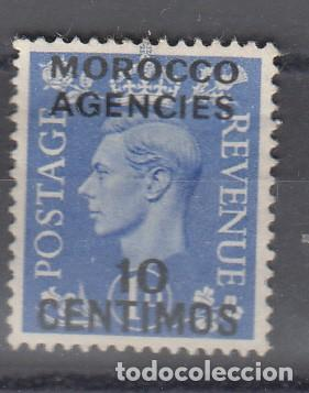 MARRUECOS INGLÉS. SELLO DE GRAN BRETAÑA YVERT 88 S/C 'MOROCCO AGENCIES'. NUEVO CON FIJASELLOS. (Sellos - Extranjero - África - Marruecos)