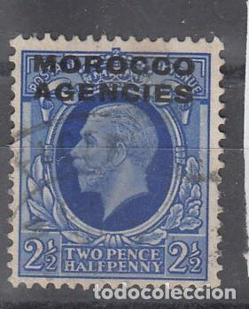 MARRUECOS INGLÉS. YVERT 31 USADO. GRAN BRETAÑA SOBRECARGADO 'MOROCCO AGENCIES'. (Sellos - Extranjero - África - Marruecos)