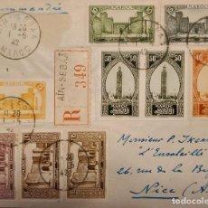 Sellos: O) 1942 MARRUECOS FRANCES, ARQUITECTURA, KOUTOUBIA MARRAKECH, MEZQUITA DE LOS ANDALUZ, BAB MANSOUR M. Lote 242017345