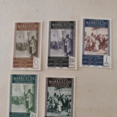 Sellos: SELLOS MARRUECOS E. 1955. Lote 243134165