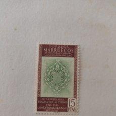 Sellos: SELLO 1955 XXX ANIVERSARIO EXALTACIÓN AL TRONO DE S.A. JALIFA EN BLOQUES. Lote 243135670