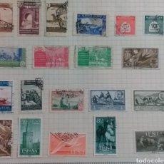 Sellos: BONITO LOTE 20 ANTIGUOS SELLOS DE MARUECOS. Lote 245125930
