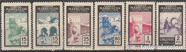 MARRUECOS . 1955. PROTECTORADO ESPAÑOL. PUERTAS TIPICAS. SERIE . ** / MNH ( 21-170 ) (Sellos - Extranjero - África - Marruecos)
