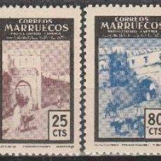 Sellos: MARRUECOS . 1955. PROTECTORADO ESPAÑOL. PUERTAS TIPICAS. SERIE . ** / MNH ( 21-170 ). Lote 251333400
