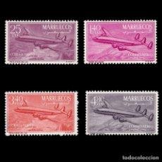 Selos: MARRUECOS.ZONA NORTE.1956.CONSTELACIÓN.SERIE.MNH.EDIFIL 9-12. Lote 251867420