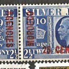 Sellos: MARRUECOS BRITÁNICA - 1935 - REY JORGE V - SIVER JUBILEE - 2 SELLOS NUEVOS. Lote 254112335