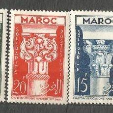 Sellos: MARRUECOS 1952 - CAPITELES - 4 SELLOS NUEVOS - 4 VALORES. Lote 254474335