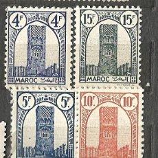 Sellos: MARRUECOS FRANCÉS - 1943 - TORRE HASSAN - 4 VALORES - 5 SELLOS NUEVOS. Lote 254474645