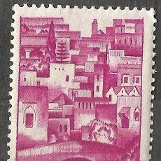 Sellos: MARRUECOS - 1947 - BEIN MDOUM - NUEVO. Lote 254475010