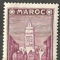 Selos: MARRUECOS - 1939 - MEZQUITA - ROSA VIOLETA - NUEVO. Lote 254475620