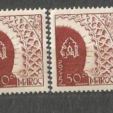 Selos: MARRUECOS FRANCÉS - 4 SELLOS NUEVOS - 3 REPETIDOS. Lote 254475950
