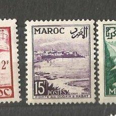 Francobolli: MARRUECOS FRANCÉS - 3 SELLOS NUEVOS -. Lote 254476025