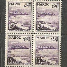 Sellos: MARRUECOS 1951 - OUDAIA - 4 SELLOS NUEVOS. Lote 254477680
