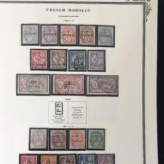 Sellos: MARRUECOS, 1902 - 1952 COLECCIÓN DE SELLOS NUEVOS Y USADOS, (CAT.+1000€). Lote 254568360