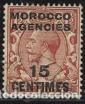 MARRUECOS OFICINA INGLESA ZONA FRANCESA YVERT 14 (Sellos - Extranjero - África - Marruecos)