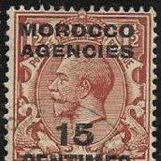 Sellos: MARRUECOS OFICINA INGLESA ZONA FRANCESA YVERT 14. Lote 256155360