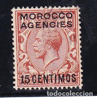 MARRUECOS I ZONA ESPAÑOLA 51 USADA, (Sellos - Extranjero - África - Marruecos)