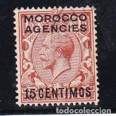 Sellos: MARRUECOS I ZONA ESPAÑOLA 51 USADA,. Lote 258615150