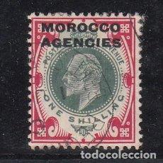 Sellos: MARRUECOS IV TODOS LOS DESPACHOS .6 USADA,. Lote 258743735