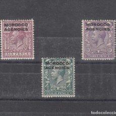 Sellos: MARRUECOS IV TODOS LOS DESPACHOS 12,14/5 CON CHARNELA,. Lote 258744615